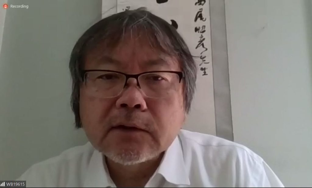 Aki Nishio, Vice President, WBG